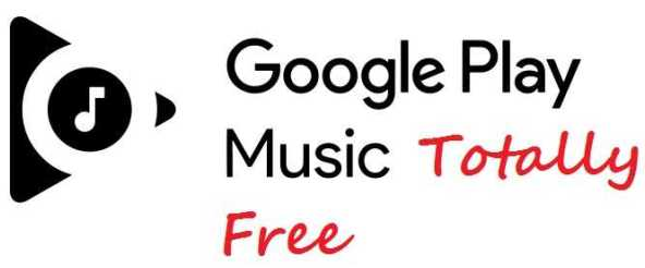 How To Get Google Play Music Totally Free, Legally?